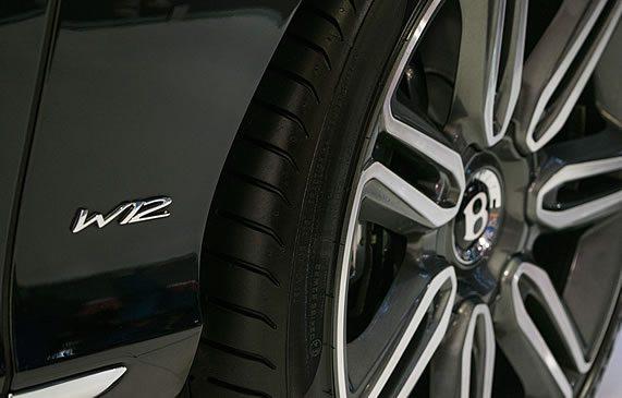 Website vehicle descriptions for Bentley